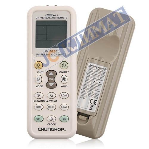 Chunghop K-1028E