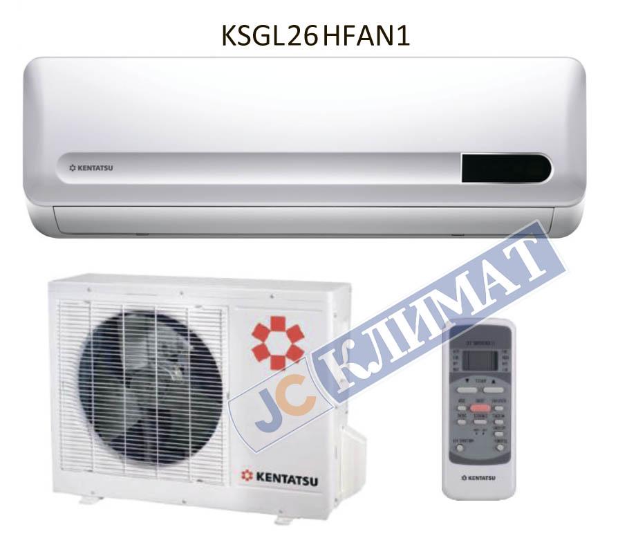 Kentatsu KSGL26HFAN1 / KSRL26HFAN1