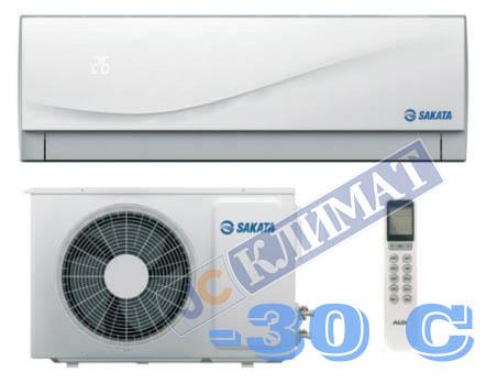 Sakata SIH-50SCR / SOH-50VCR cold