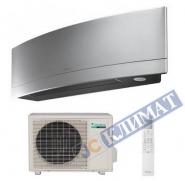 Daikin FTXG25L-S / RXG25L inverter