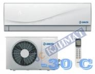 Sakata SIH-60SCR / SOH-60VCR cold